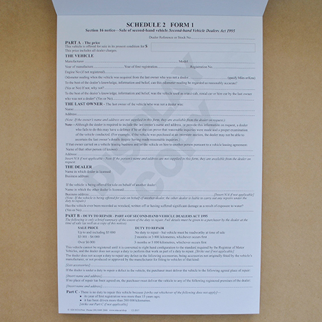 S20 - Form 1 - Display Copy